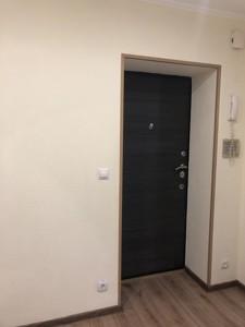 Квартира Шелковичная, 46/48, Киев, A-112155 - Фото 16