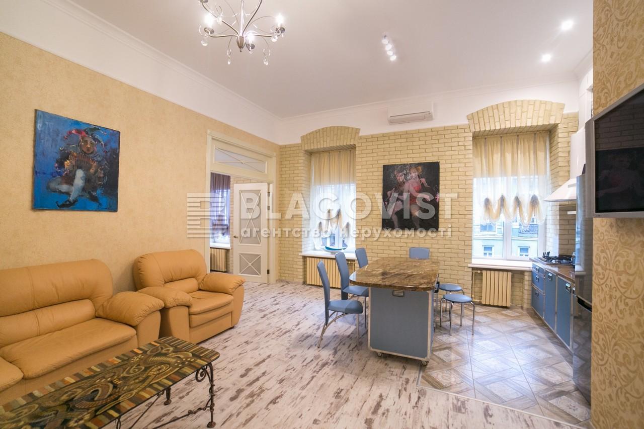 Квартира R-38425, Лютеранская, 3, Киев - Фото 7