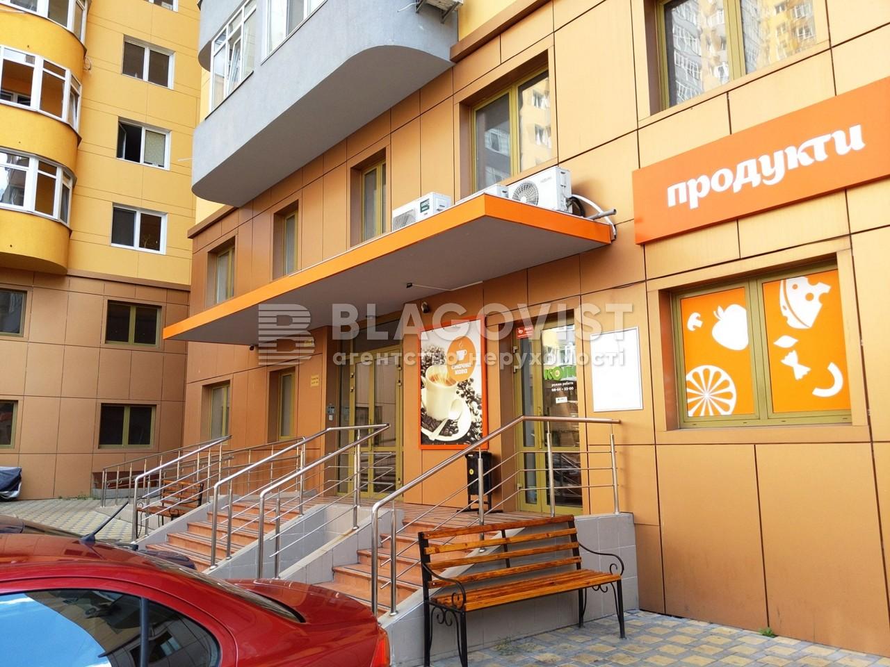 Квартира Z-719956, Кондратюка Юрия, 1 корпус 4, Киев - Фото 4