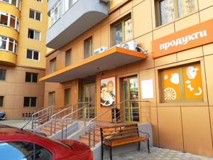 Квартира Кондратюка Юрия, 1 корпус 4, Киев, Z-719956 - Фото1