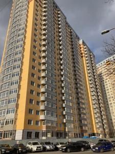 Квартира Кондратюка Ю., 1 корпус 4, Київ, M-38767 - Фото 11