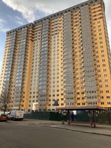 Квартира Кондратюка Ю., 1 корпус 4, Київ, M-38767 - Фото 14