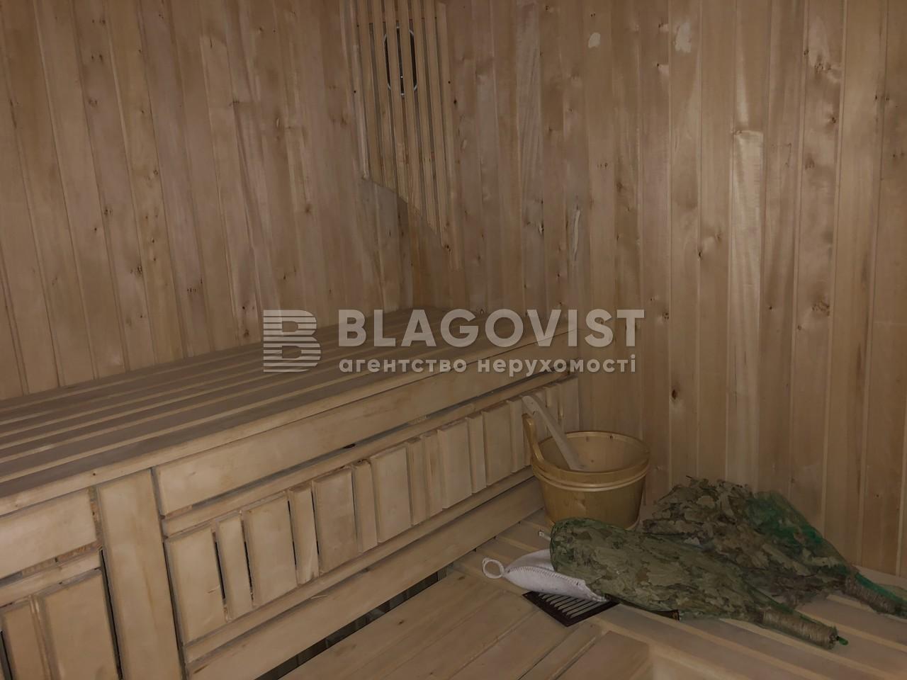 Дом R-30652, Терешковой Валентины 2-й пер., Киев - Фото 11