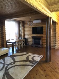 Дом R-30652, Терешковой Валентины 2-й пер., Киев - Фото 2