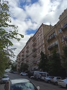 Квартира Городецкого Архитектора, 12/3, Киев, H-49838 - Фото2