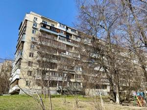 Квартира F-44439, Кавказька, 7, Київ - Фото 2