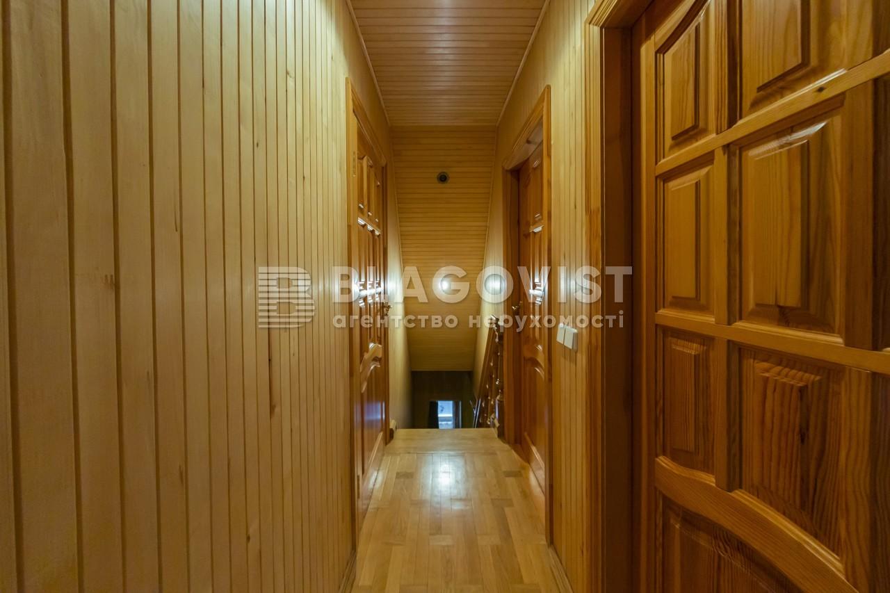 Дом A-112124, Луговая, Хотяновка - Фото 17