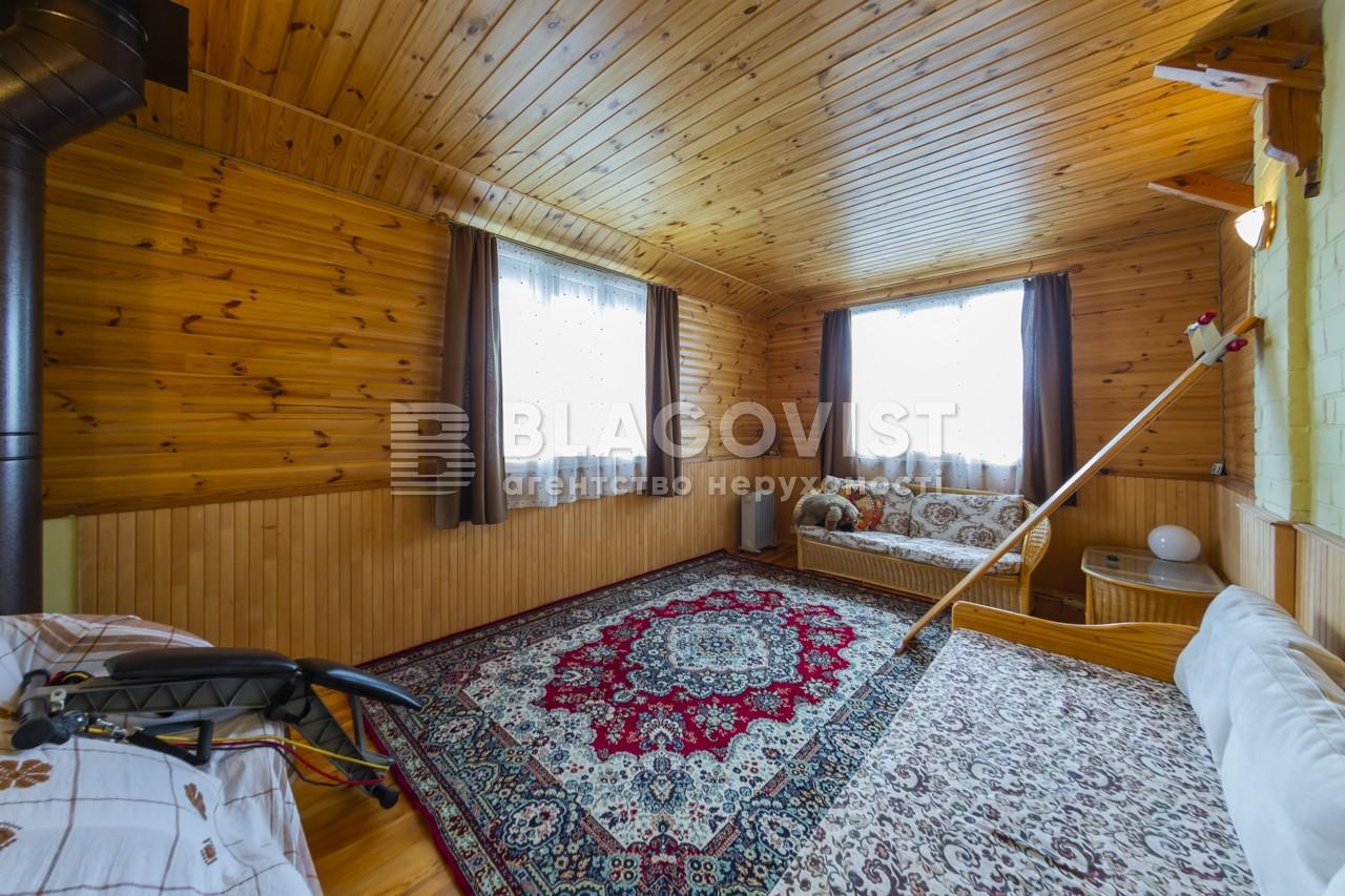 Дом A-112124, Луговая, Хотяновка - Фото 9