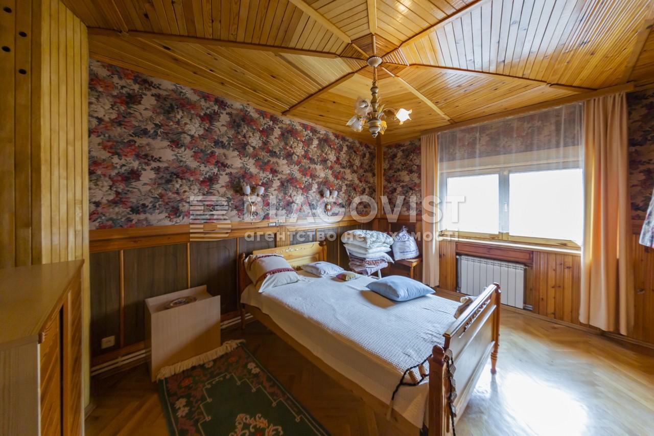 Дом A-112124, Луговая, Хотяновка - Фото 11