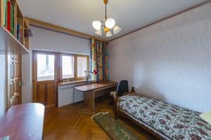 Дом A-112124, Луговая, Хотяновка - Фото 12