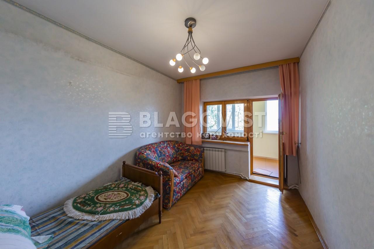 Дом A-112124, Луговая, Хотяновка - Фото 8