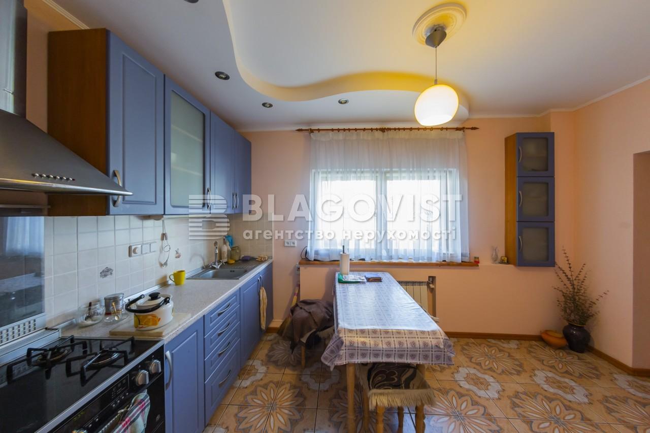 Дом A-112124, Луговая, Хотяновка - Фото 14