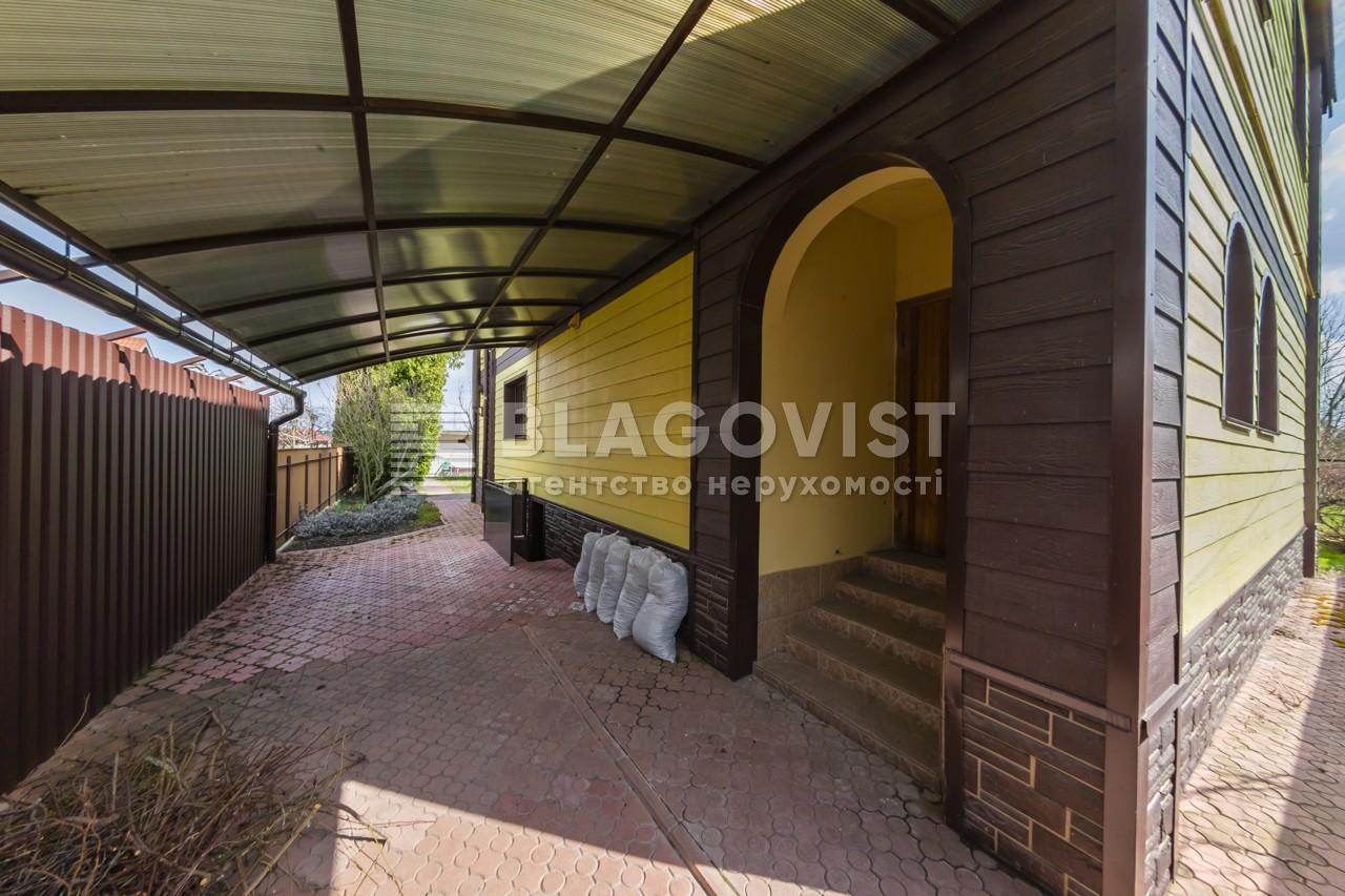 Дом A-112124, Луговая, Хотяновка - Фото 21