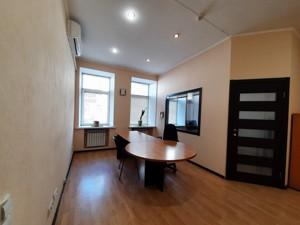 Офис, Межигорская, Киев, Z-720750 - Фото 7