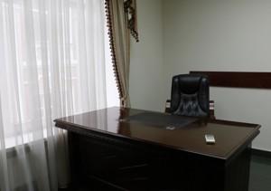 Офис, Златоустовская, Киев, Z-741734 - Фото 7