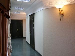 Офис, Златоустовская, Киев, Z-741734 - Фото 13