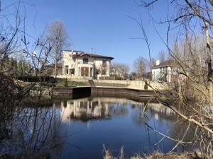 Дом R-17174, Вишенки - Фото 26