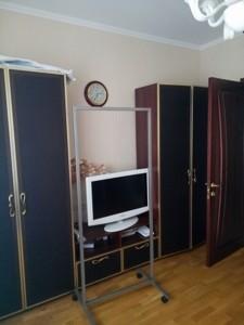 Квартира D-37117, Иорданская (Гавро Лайоша), 1а, Киев - Фото 12