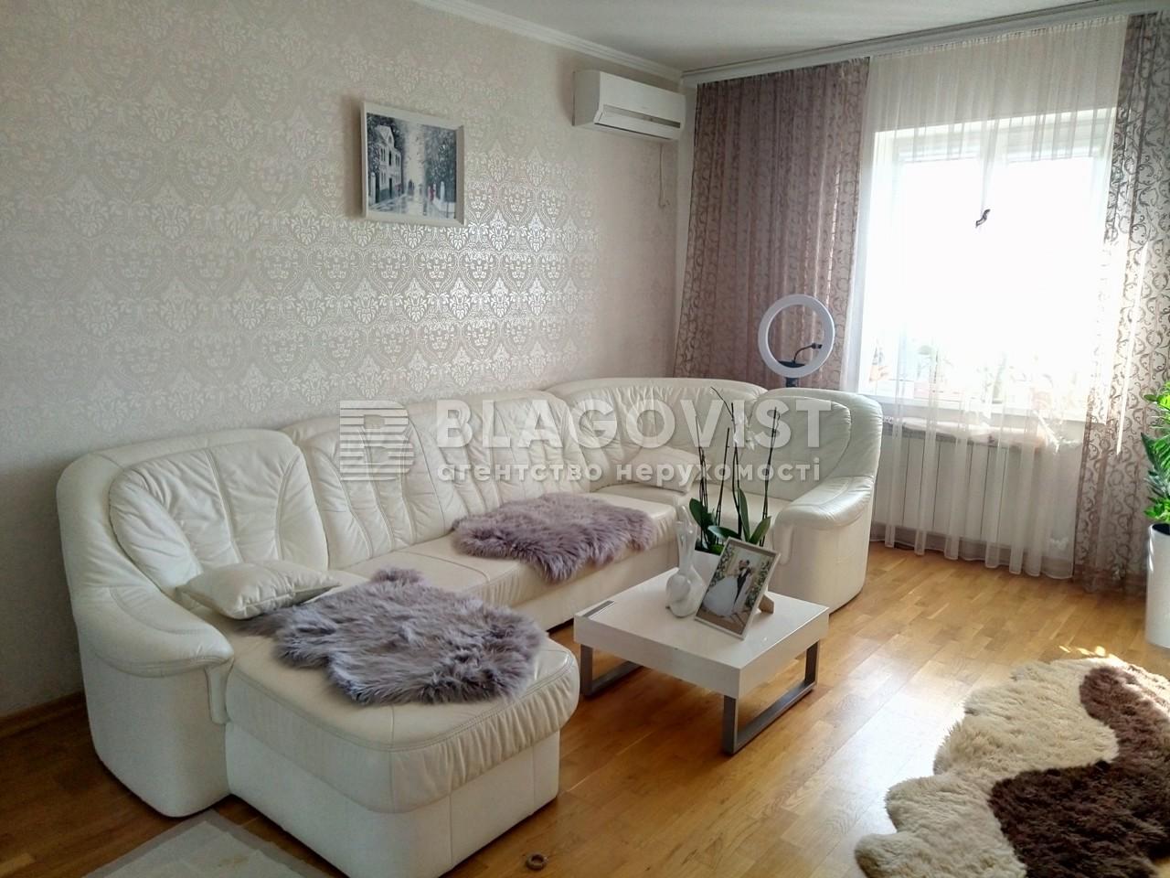 Квартира D-37117, Иорданская (Гавро Лайоша), 1а, Киев - Фото 4