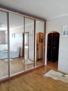 Квартира D-37117, Иорданская (Гавро Лайоша), 1а, Киев - Фото 6
