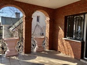 Дом R-17174, Вишенки - Фото 20