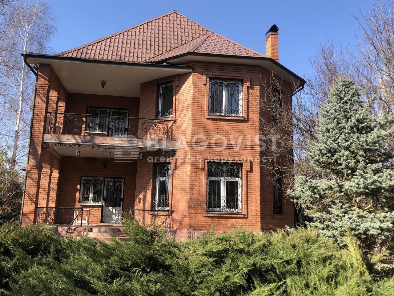 Дом R-17174, Вишенки - Фото 1