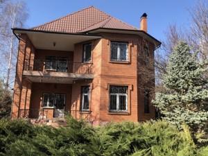 Дом Вишенки, R-17174 - Фото
