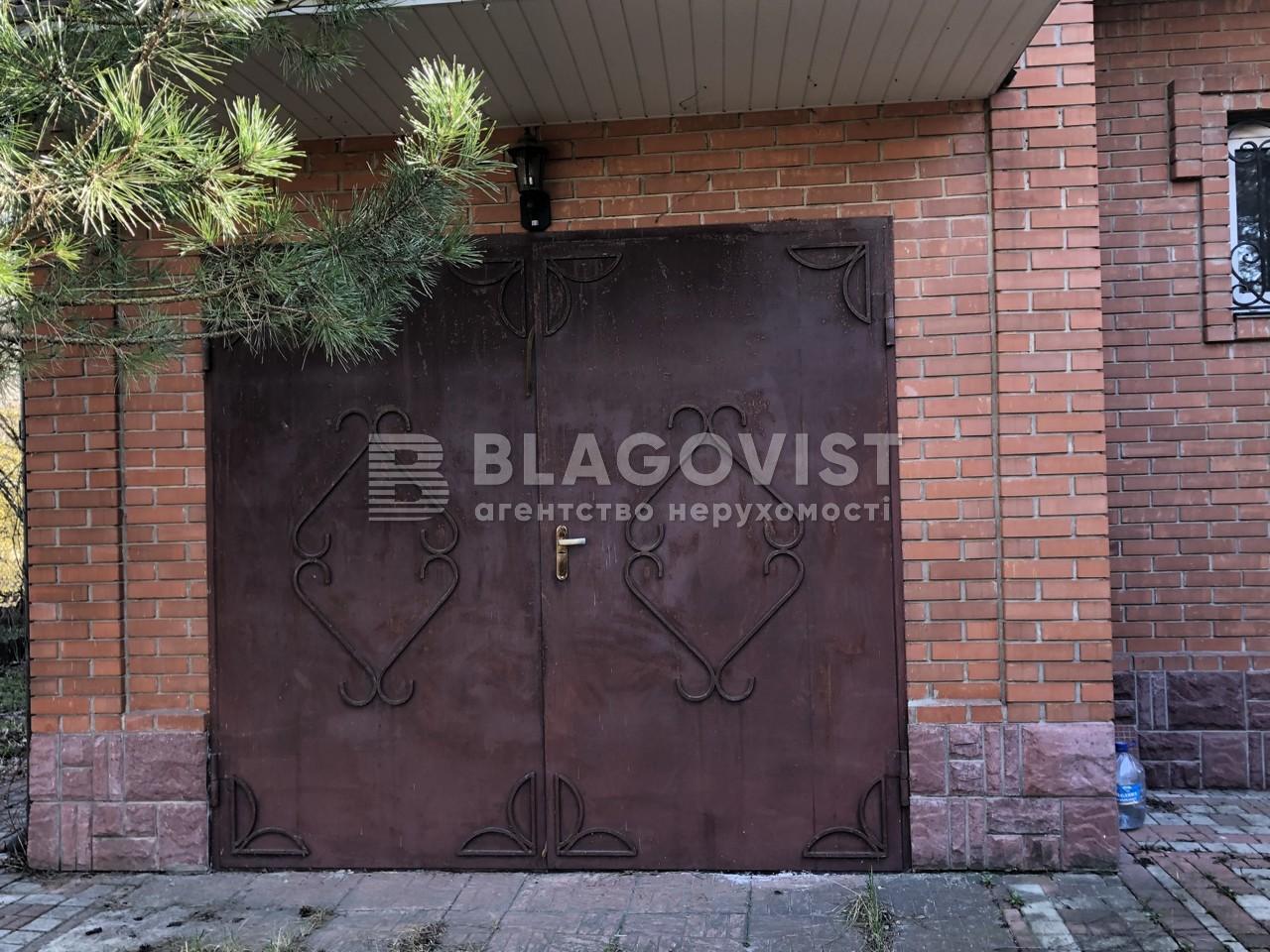 Дом R-17174, Вишенки - Фото 23