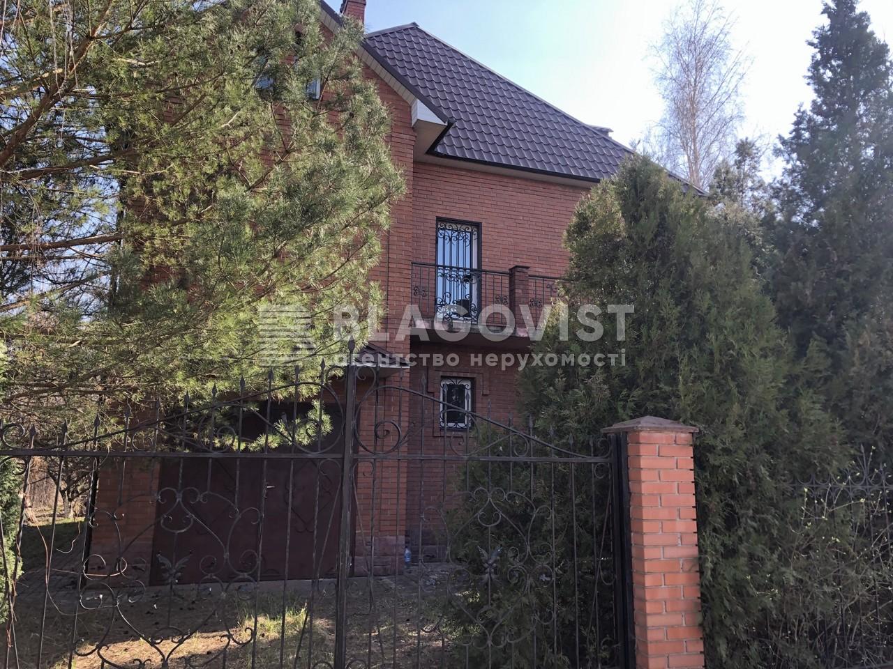 Дом R-17174, Вишенки - Фото 24
