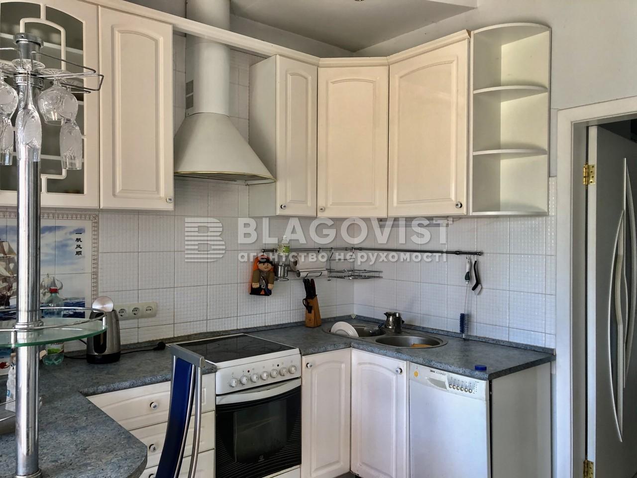 Дом R-17174, Вишенки - Фото 10