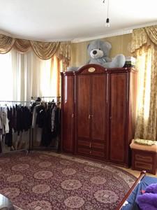 Будинок Тургенєва, Васильків, P-29548 - Фото 9