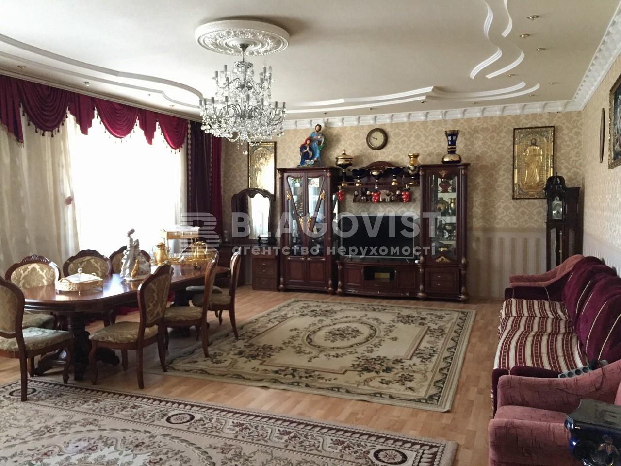 Дом P-29548, Тургенева, Васильков - Фото 5