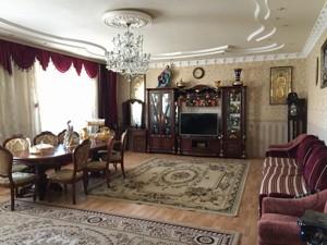 Будинок Тургенєва, Васильків, P-29548 - Фото 3