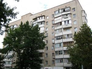 Квартира Европейская, 39, Вишневое (Киево-Святошинский), M-38772 - Фото
