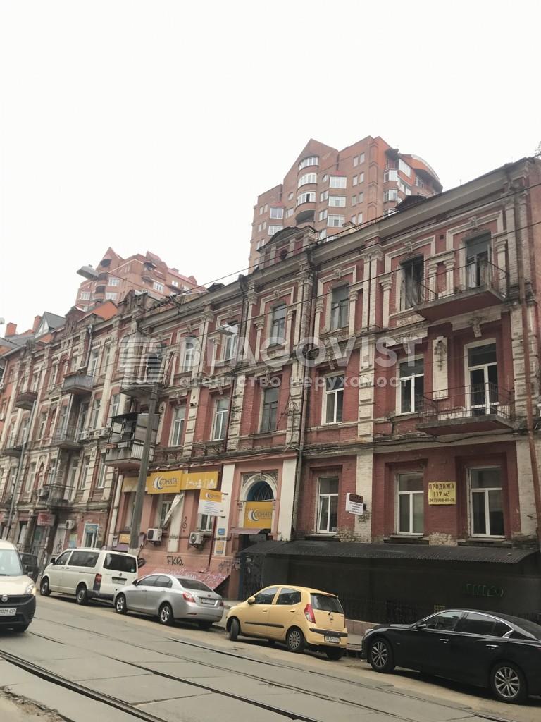 Нежитлове приміщення, H-43153, Дмитрівська, Київ - Фото 1