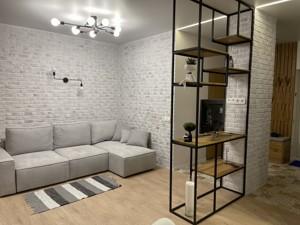 Квартира Набережно-Рыбальская, 9, Киев, Z-756648 - Фото3