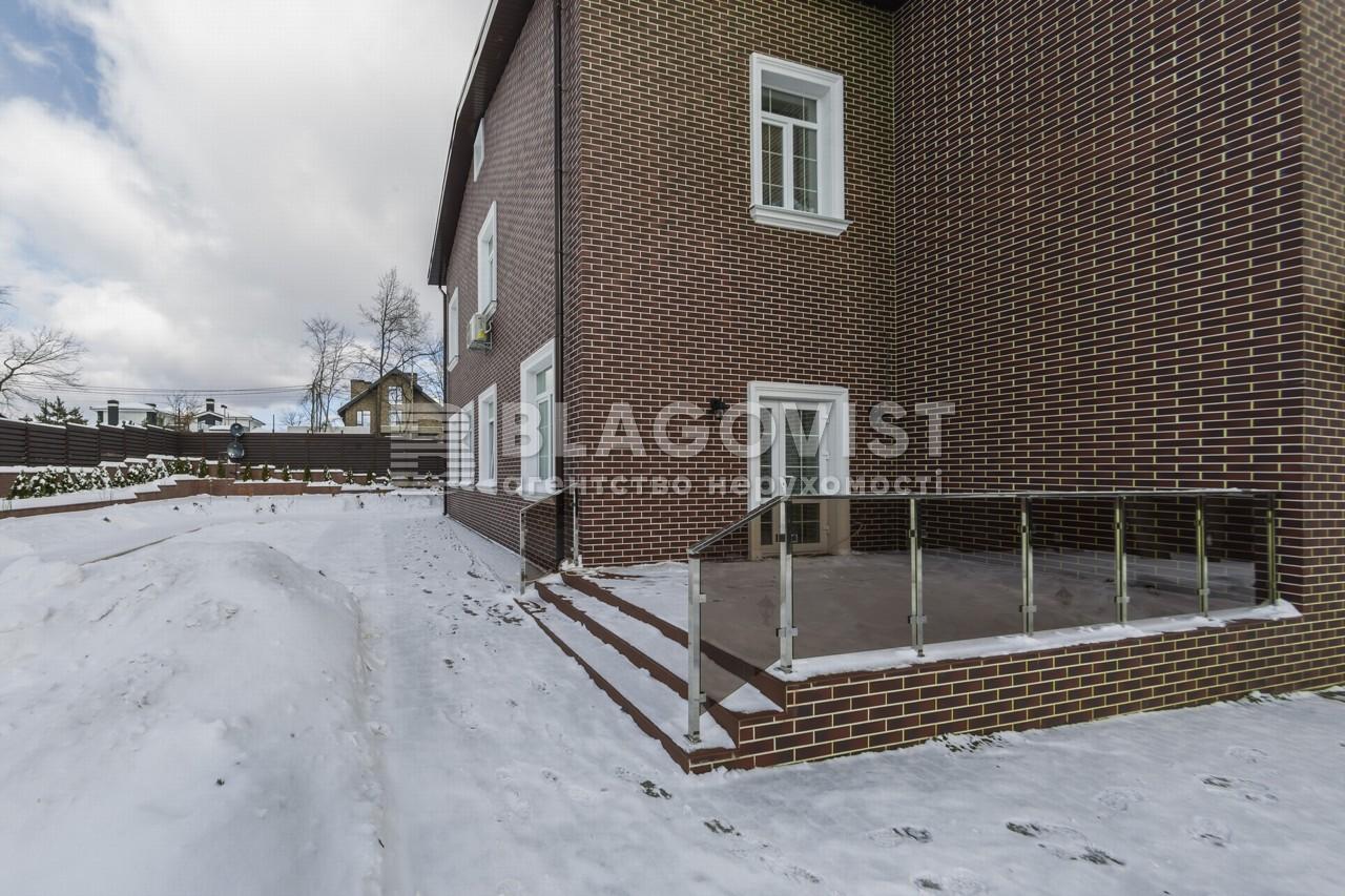 Дом A-112178, Лесники (Киево-Святошинский) - Фото 2