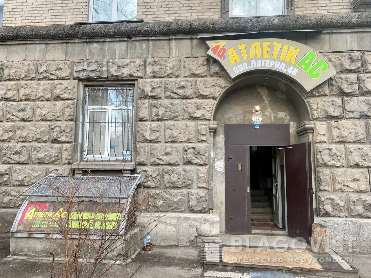 Нежитлове приміщення, Z-791834, Табірна (Лагерна), Київ - Фото 15