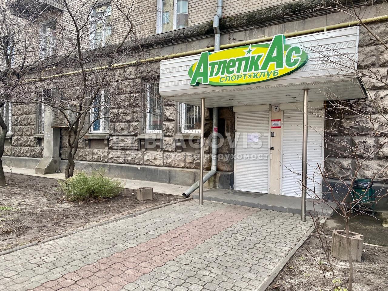 Нежитлове приміщення, Z-791834, Табірна (Лагерна), Київ - Фото 16