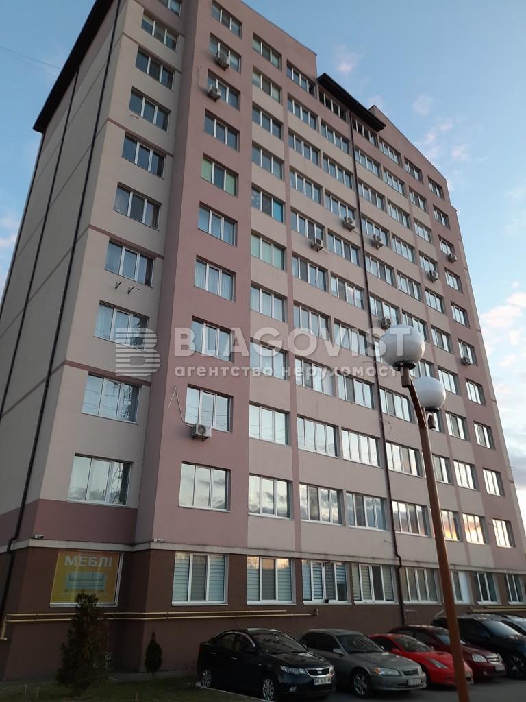 Квартира F-44599, Ватутина, 110, Вышгород - Фото 2