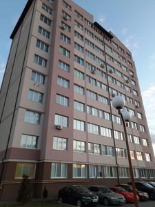 Квартира Ватутина, 110, Вышгород, F-44599 - Фото 1