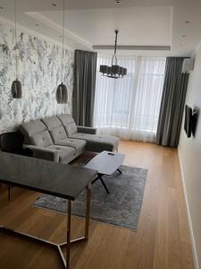 Квартира Z-766014, Болсуновская (Струтинского Сергея), 2, Киев - Фото 6