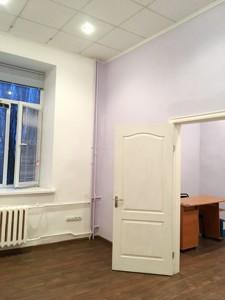 Офис, Большая Васильковская, Киев, Z-763110 - Фото3