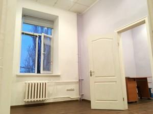 Офис, Большая Васильковская, Киев, Z-763110 - Фото 4
