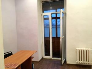 Офис, Большая Васильковская, Киев, Z-763110 - Фото 5