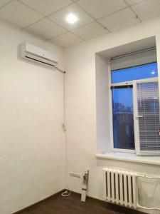 Офис, Большая Васильковская, Киев, Z-763110 - Фото 6