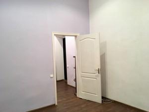 Офис, Большая Васильковская, Киев, Z-763110 - Фото 7
