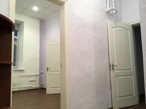 Офис, Большая Васильковская, Киев, Z-763110 - Фото 10