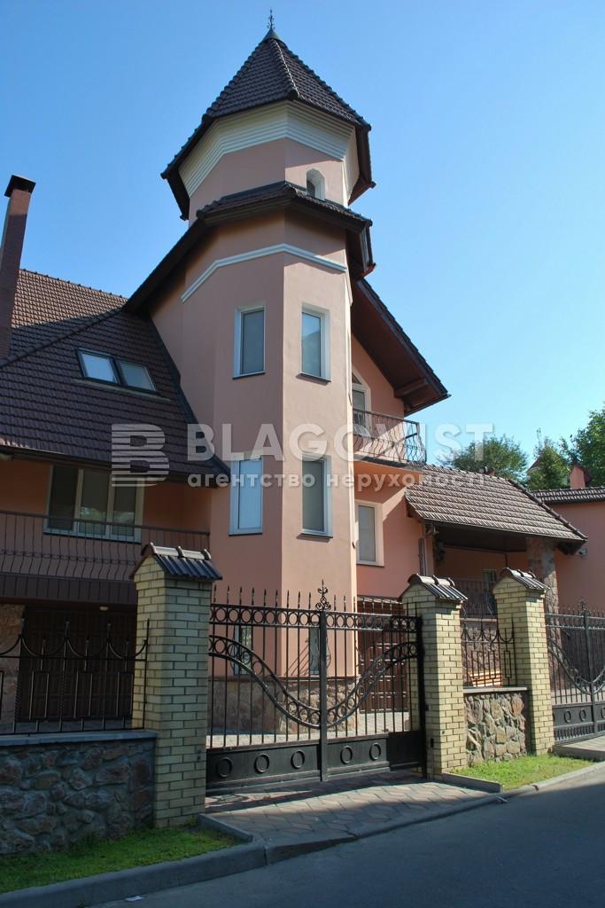 Будинок C-79766, Цимбалів Яр, Київ - Фото 1