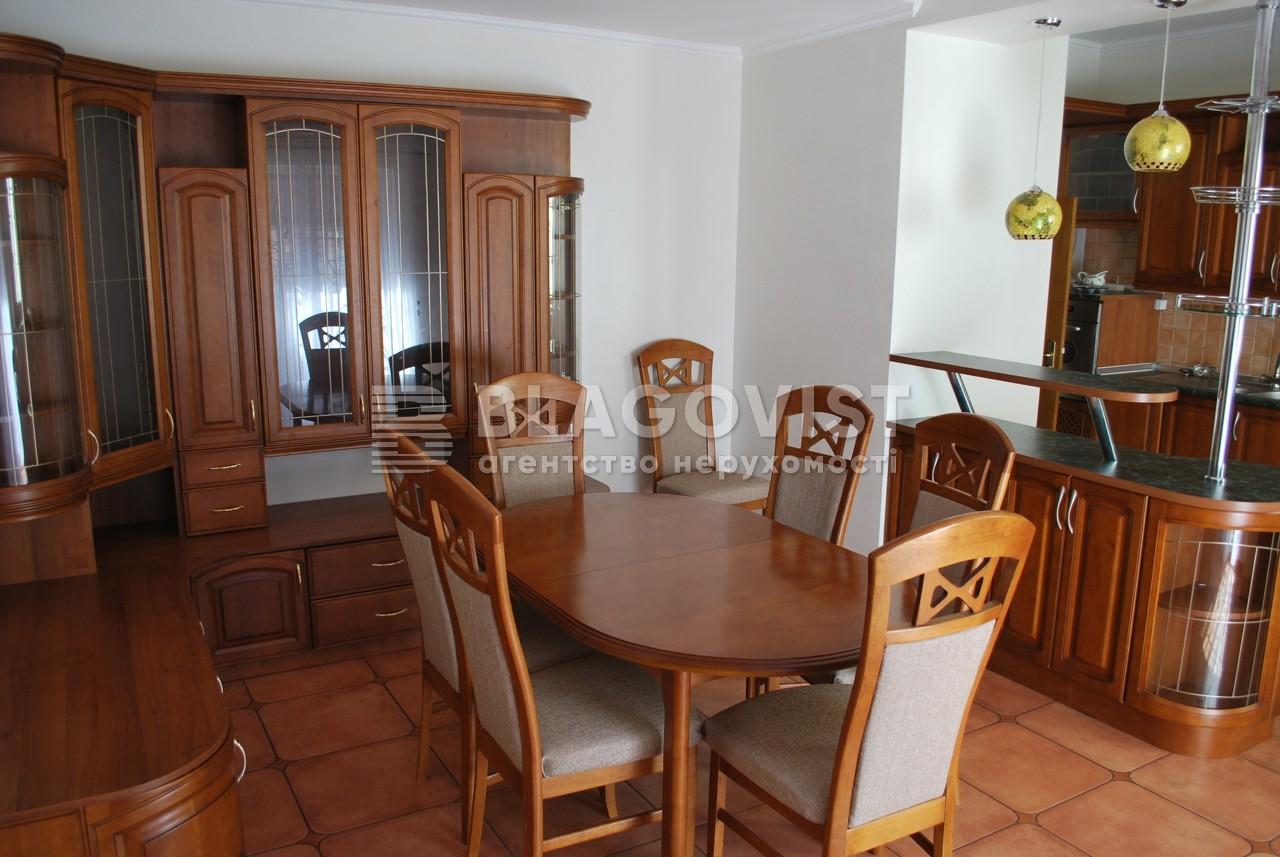 Будинок C-79766, Цимбалів Яр, Київ - Фото 9